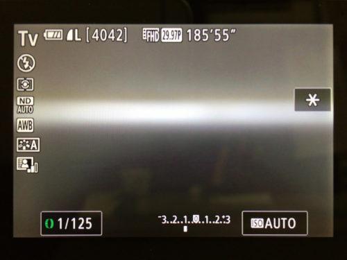 PowerShot G7 X Mark IIのパネル上のクイック設定ボタンを消す
